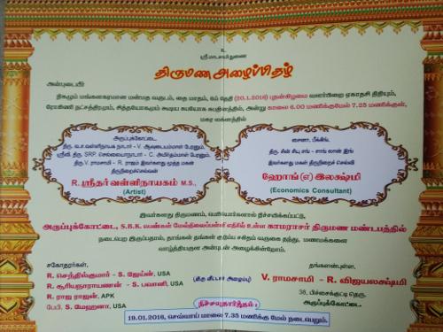 wedding invitation sle tamil 28 images sle marriage invitation